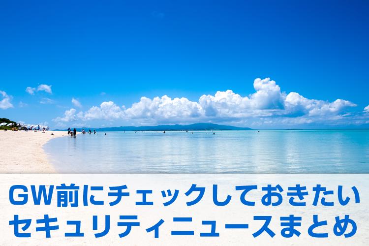 NKJ52_taketomishima2