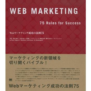 webmarkething