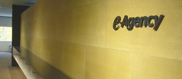 s-eA_office