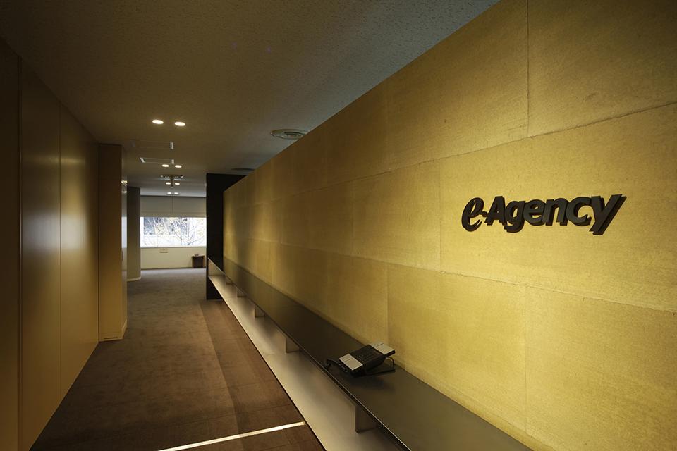 e_agency1312Recep01M