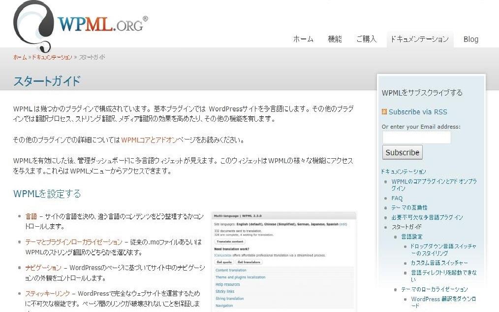 WPML10-Start_Guide