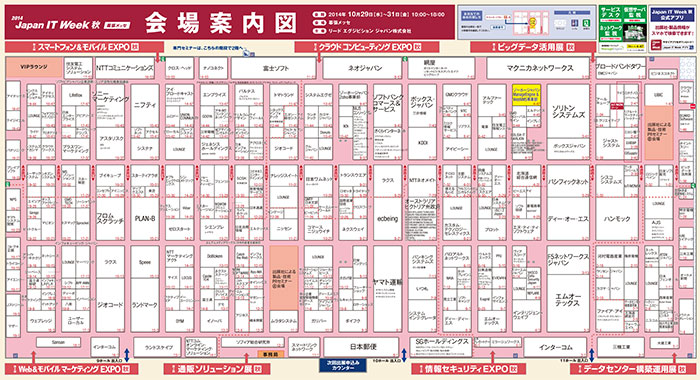 IT14aki_floormap1024
