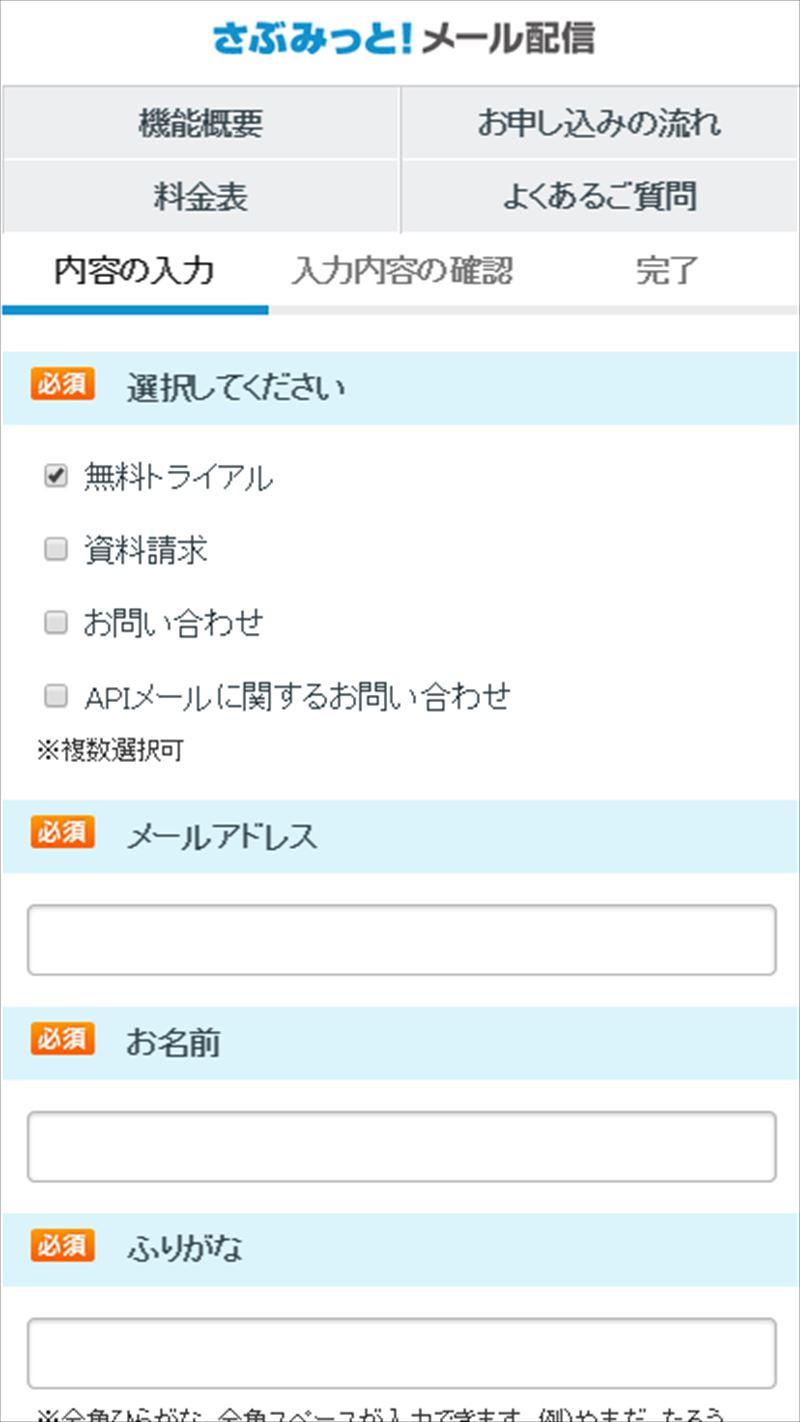 フォーム_R