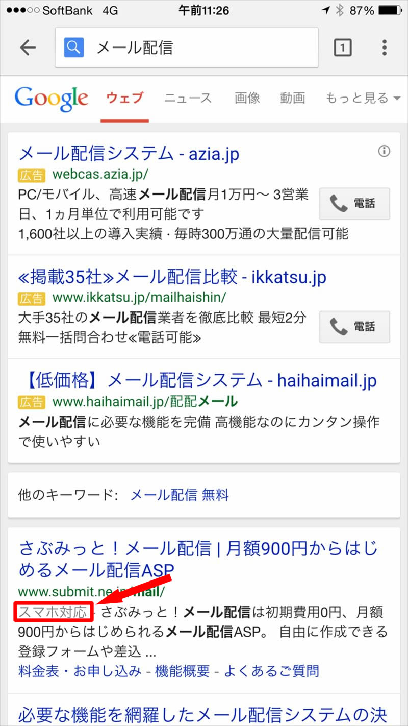 検索結果_R