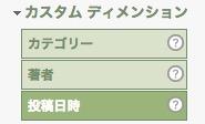 スクリーンショット 2015-05-27 14.59.16