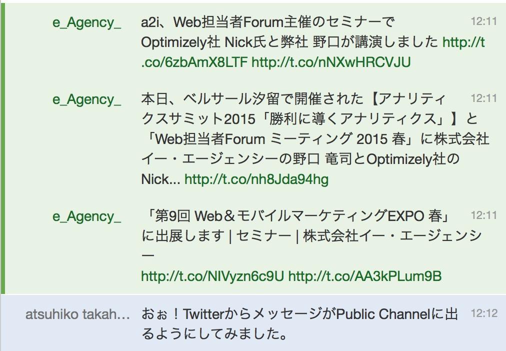 スクリーンショット 2015-05-01 12.14.42