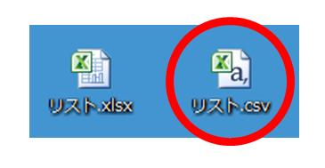 2015-05-22 14_56_39-プレゼンテーション1 - Microsoft PowerPoint