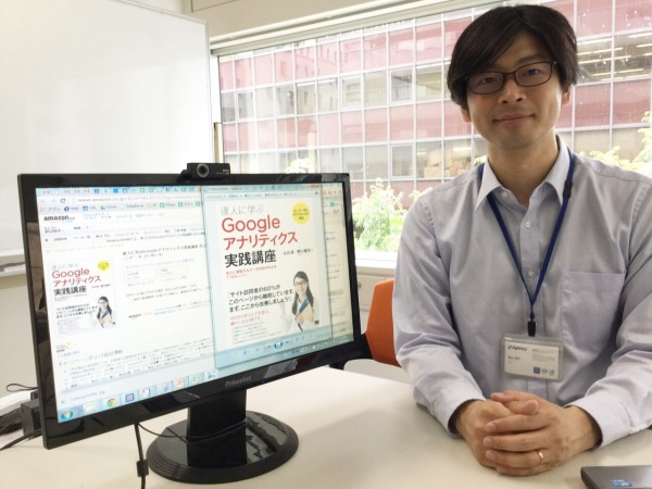野口竜司 出版インタビュー