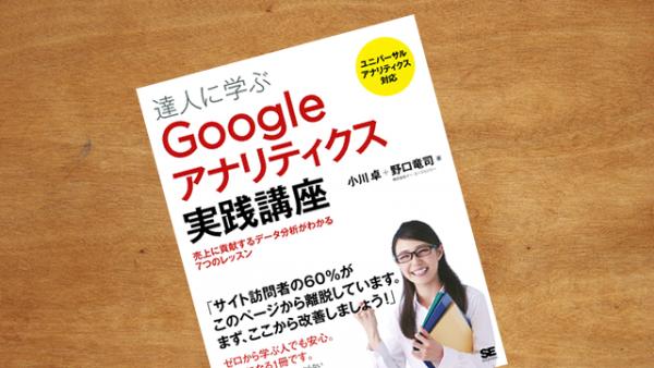 tatujin_book