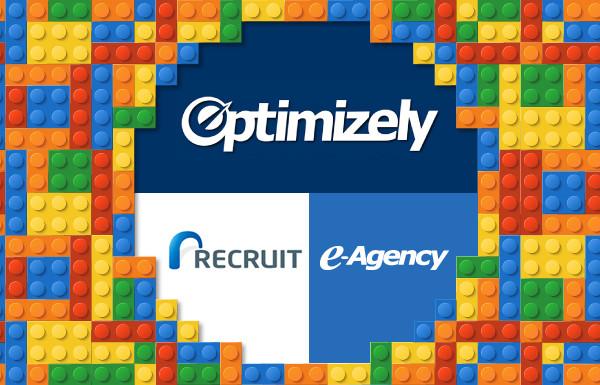 7/16(木) Optimizely・リクルート・e-Agency ユーザーエクスペリエンス最適化 合同セミナー