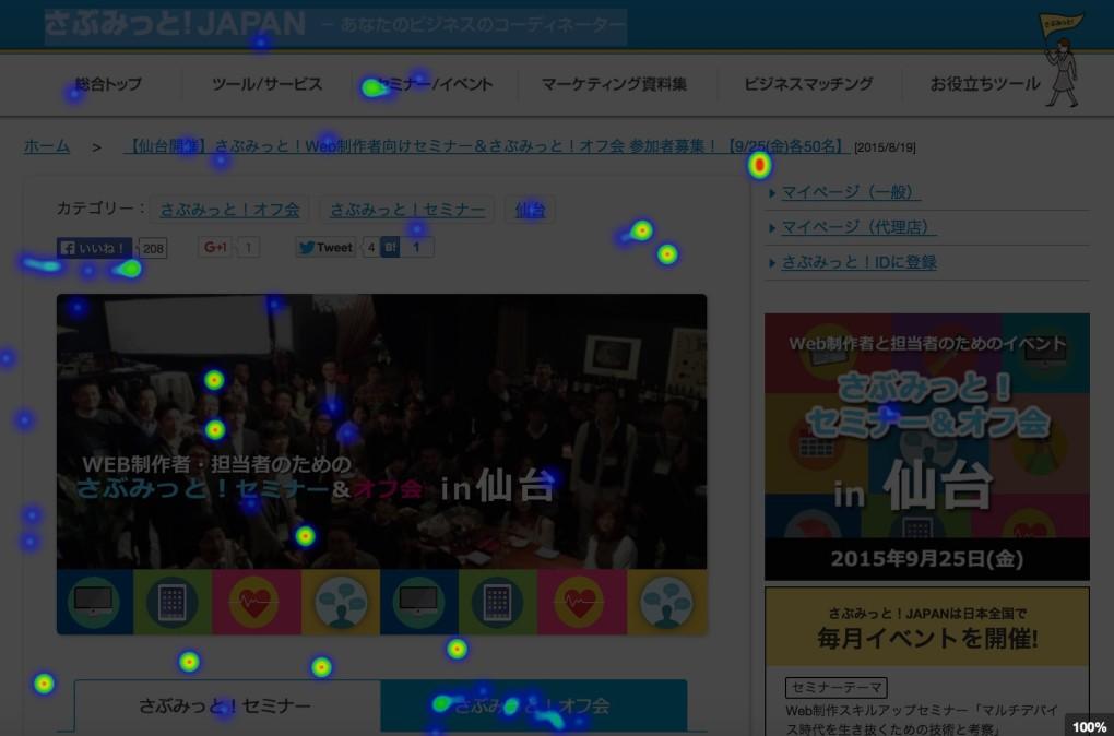 スクリーンショット 2015-09-10 10.15.21