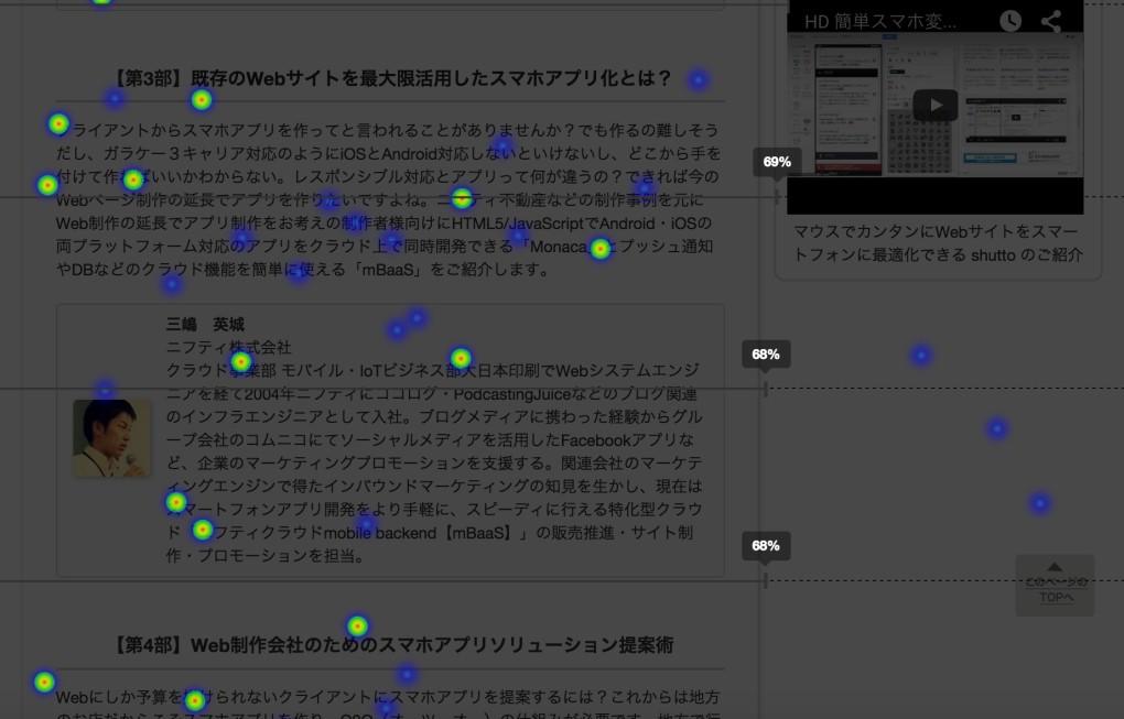 スクリーンショット 2015-09-10 10.16.14