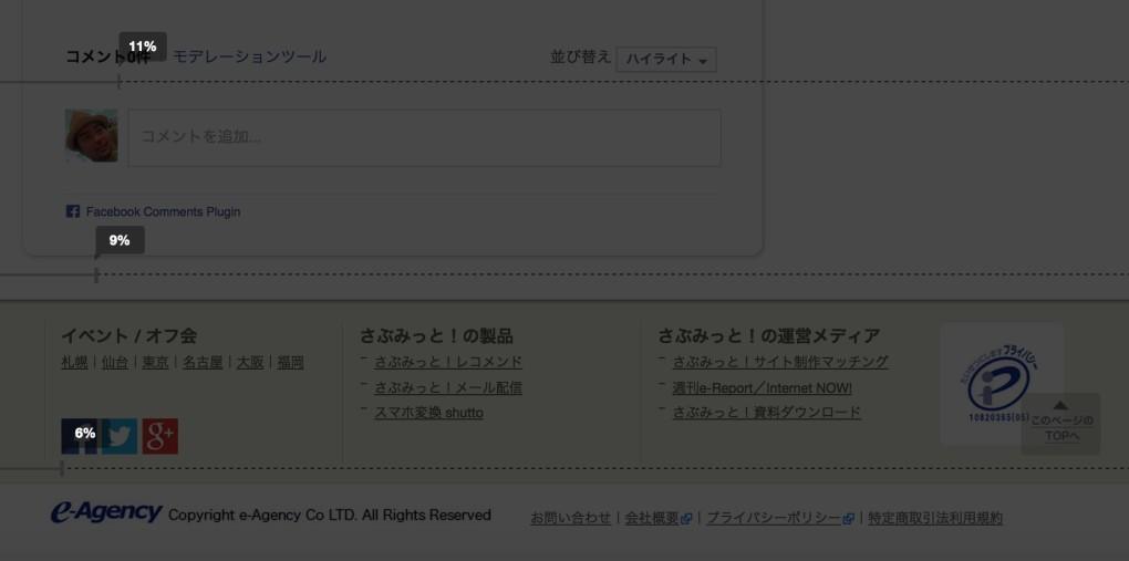 スクリーンショット 2015-09-10 10.17.46