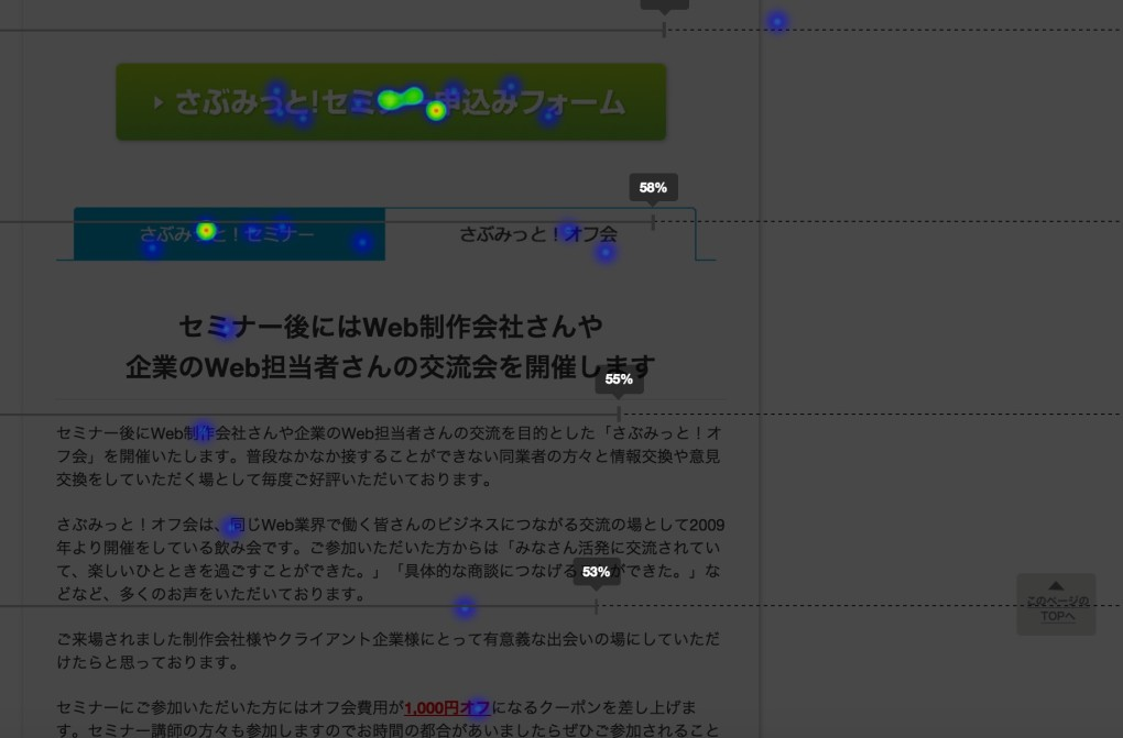 スクリーンショット 2015-09-10 10.16.33