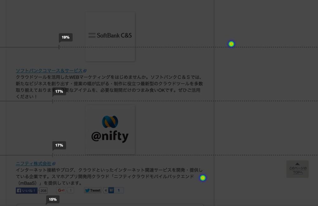 スクリーンショット 2015-09-10 10.17.30