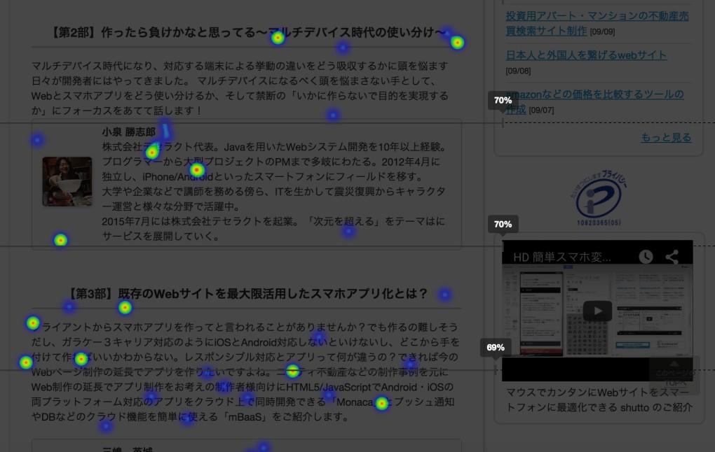 スクリーンショット 2015-09-10 10.16.06