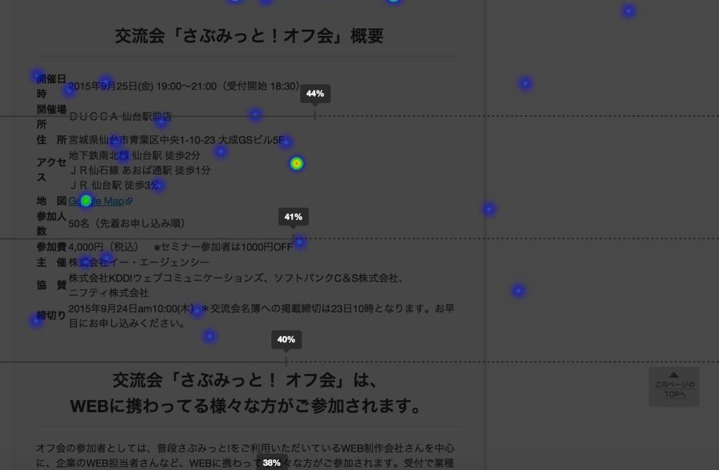 スクリーンショット 2015-09-10 10.16.52