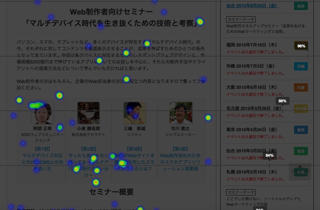 スクリーンショット 2015-09-10 10.15.32