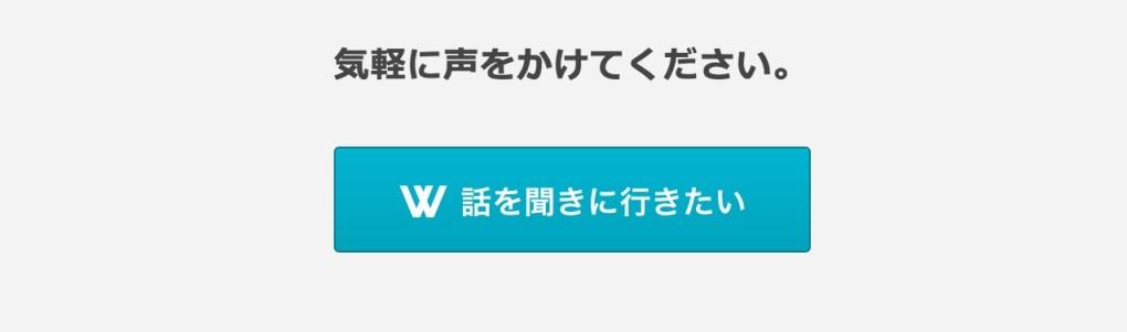 スクリーンショット 2015-12-08 10.59.15