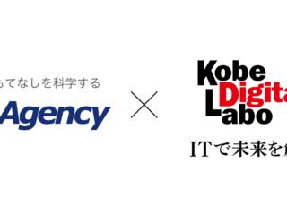 e-Agency